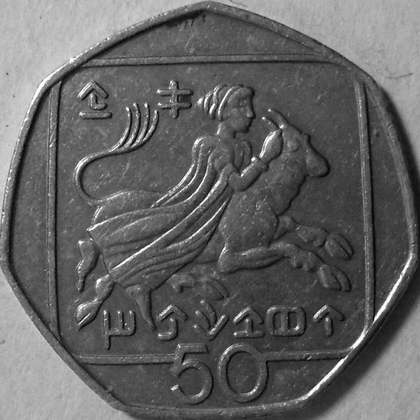 50 центов 1996 Кипр.
