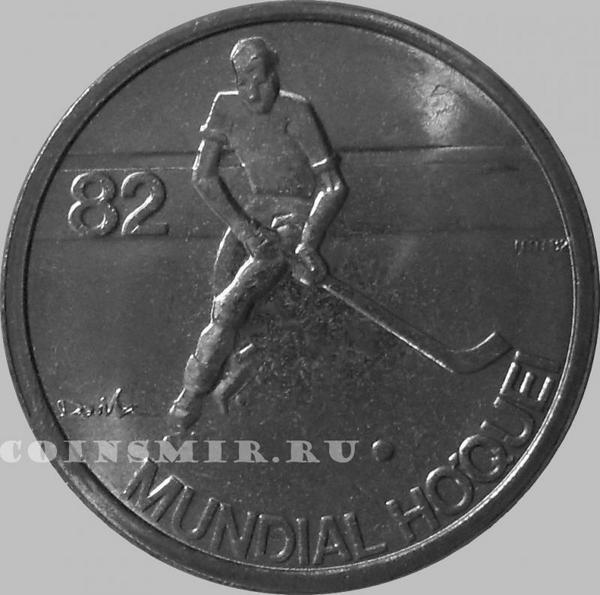 5 эскудо 1982 Португалия. Хоккей на роликах.