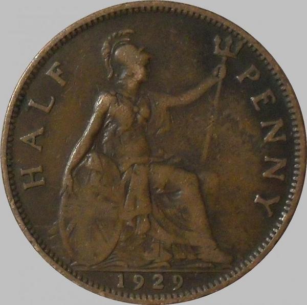 1/2 пенни 1929 Великобритания.