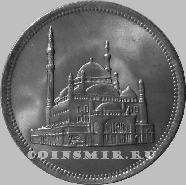 20 пиастров 1984 Египет. Мечеть Мухаммеда Али.