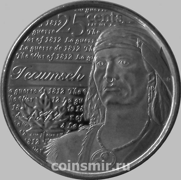 25 центов 2012 Канада. Текумсе.