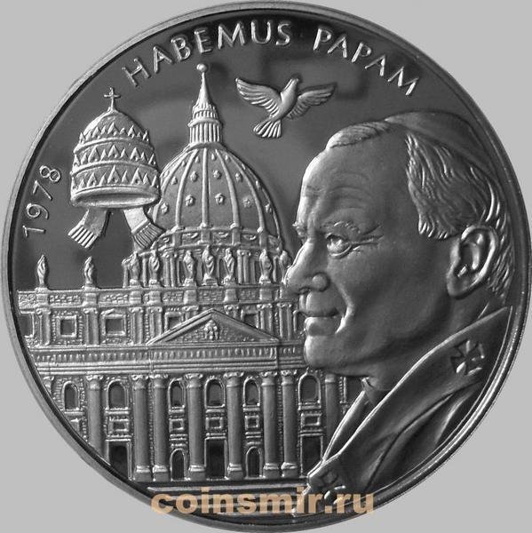10 лир 2005 Мальтийский орден. (3)