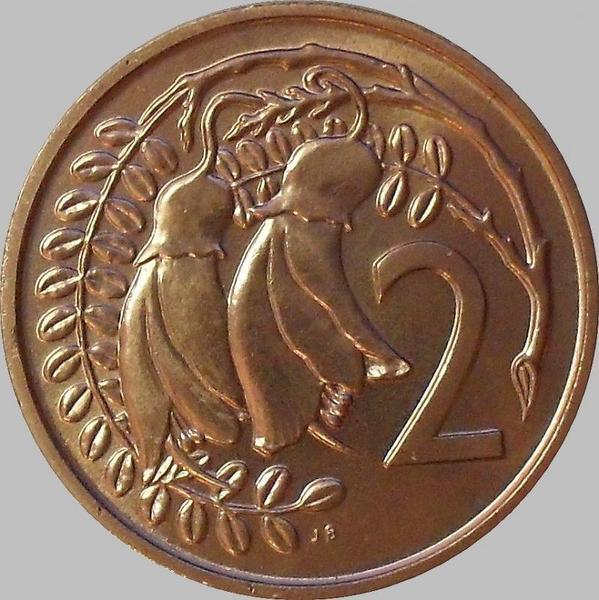 2 цента 1977 Новая Зеландия. VF.
