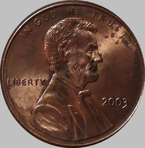 1 цент 2003 США.