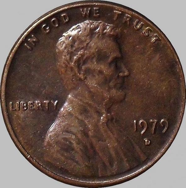 1 цент 1979 D США.