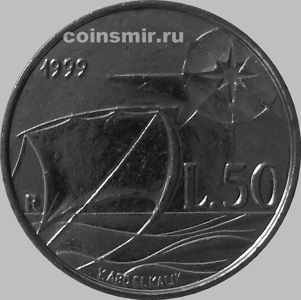 50 лир 1999 Сан-Марино. Исследование космоса.
