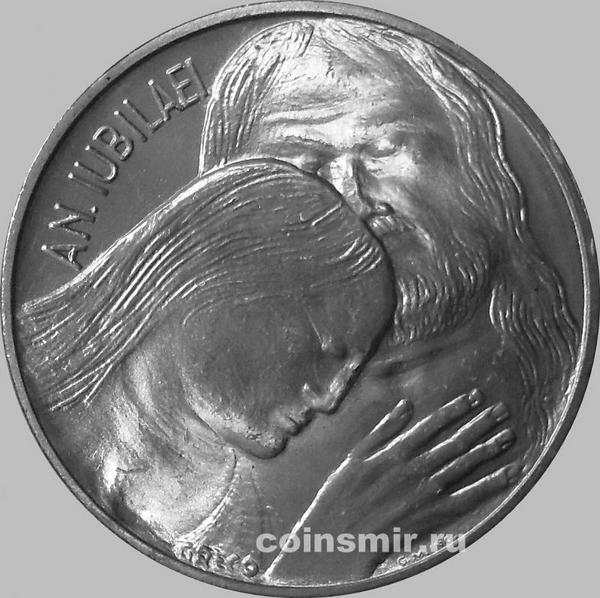 500 лир 1975 / IV Ватикан. Святой год прощения.