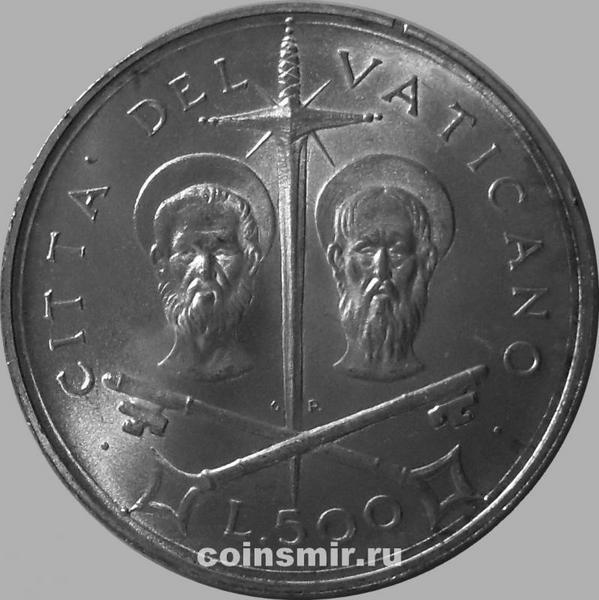 500 лир 1967 Ватикан. Святые Пётр и Павел.