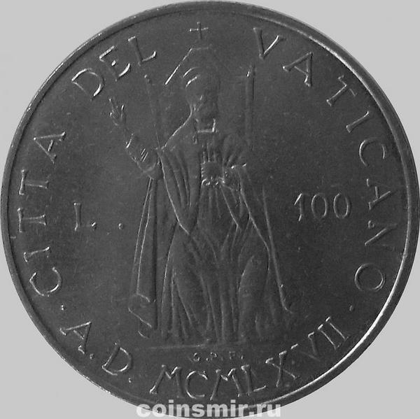 100 лир 1967  Ватикан.
