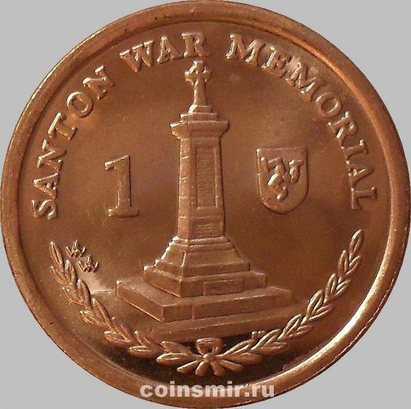 1 пенни 2008 остров Мэн. Военный мемориал в Сантоне.(в наличии 2010 год)