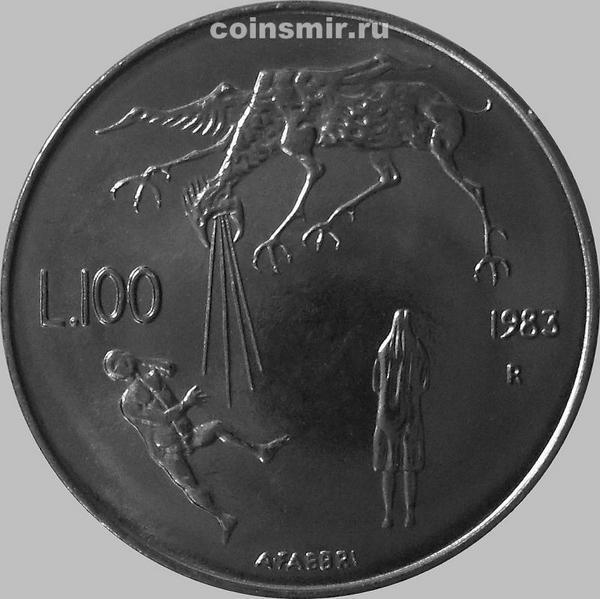 100 лир 1983 Сан-Марино. Угроза ядерной войны.