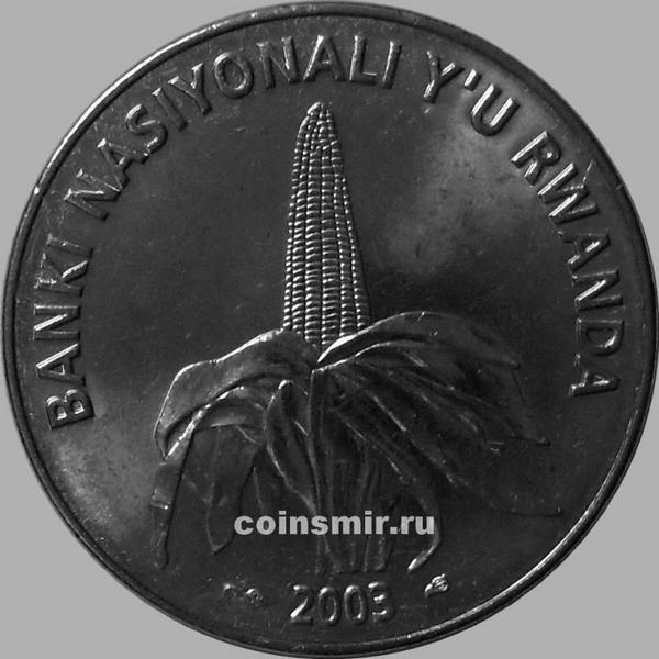 50 франков 2003 Руанда. Кукуруза. (в наличии 2011 год)