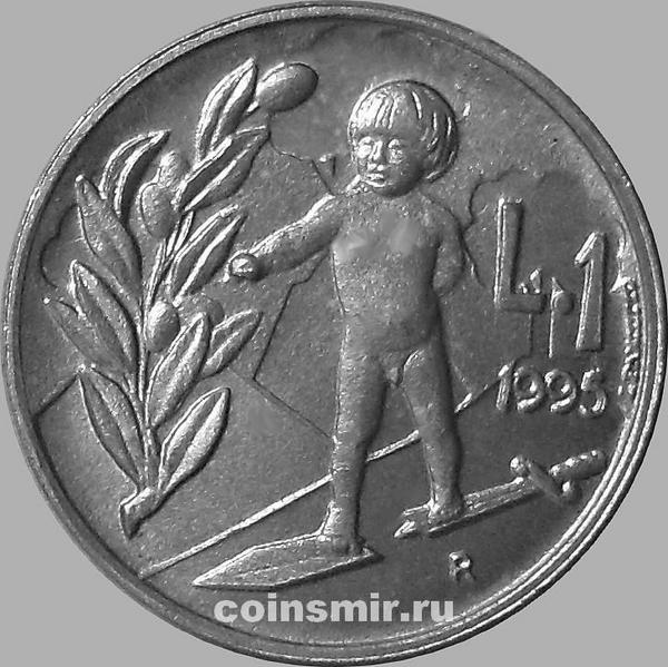 1 лира 1995 Сан-Марино.