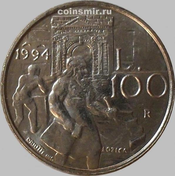 100 лир 1994 Сан-Марино.