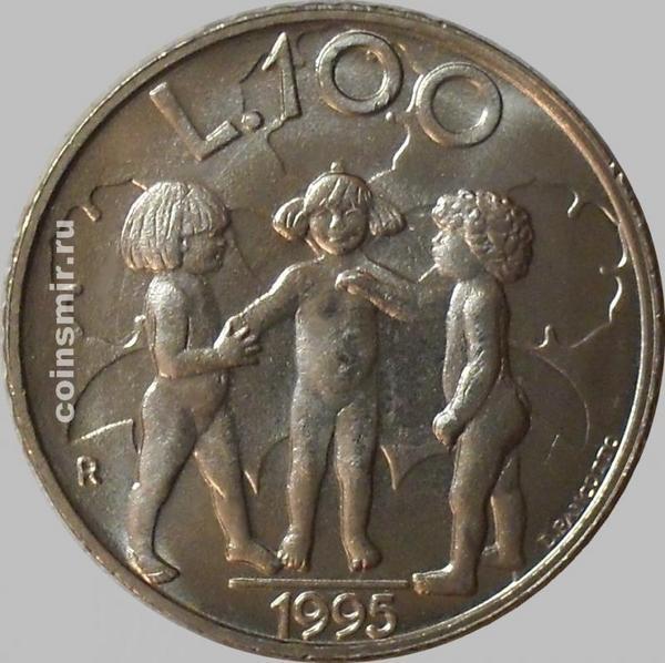 100 лир 1995 Сан-Марино. Дети.
