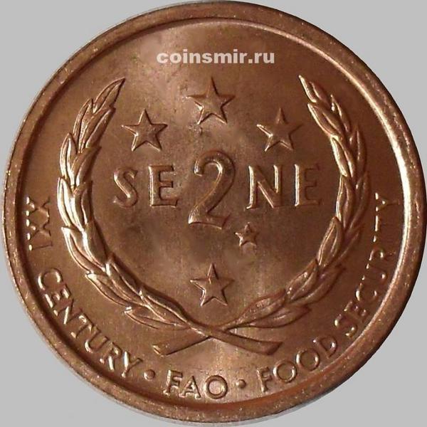 2 сене 2000 Самоа и Сисифо. ФАО.