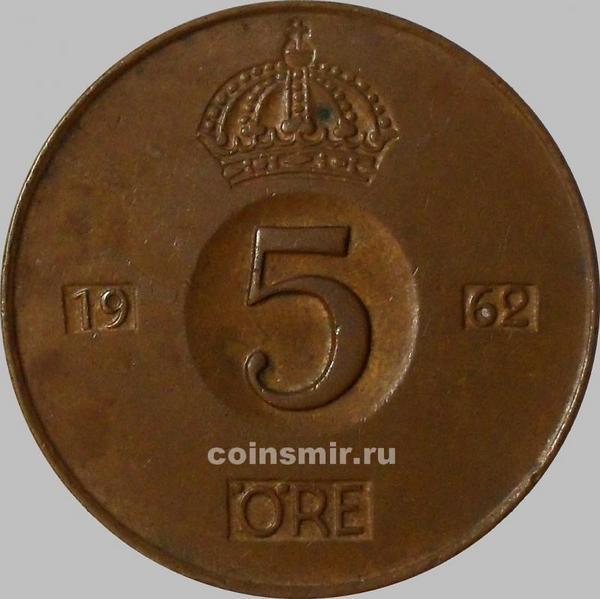 5 эре 1962 U Швеция.