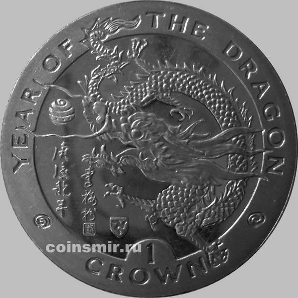1 крона 2000 остров Мэн. Год дракона.