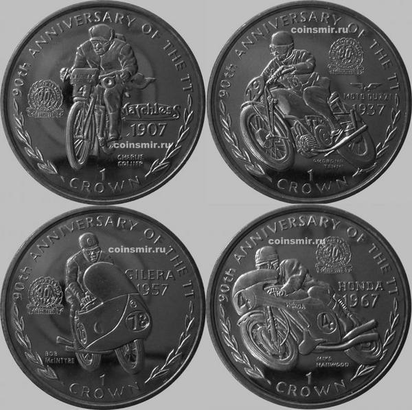 Набор из 4 монет 1997 Остров Мэн. 90 лет гонкам.