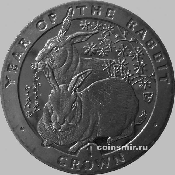 1 крона 1999 остров Мэн. Год кролика.