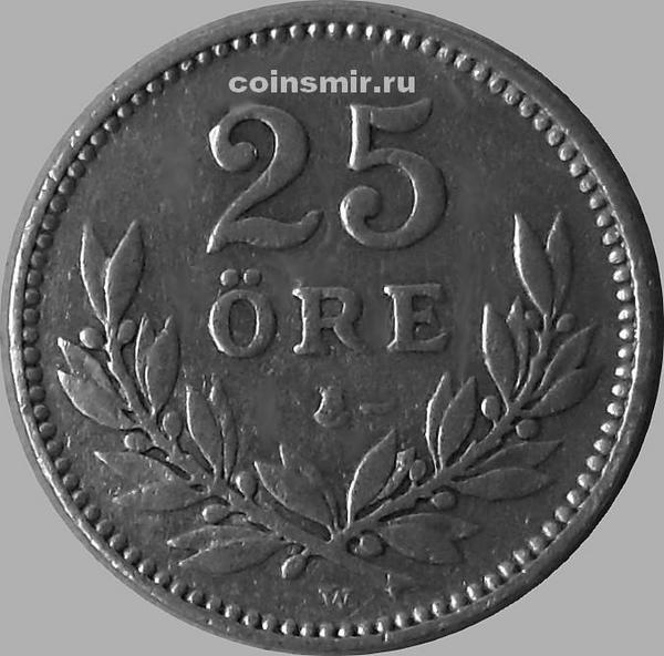 25 эре 1914  Швеция.
