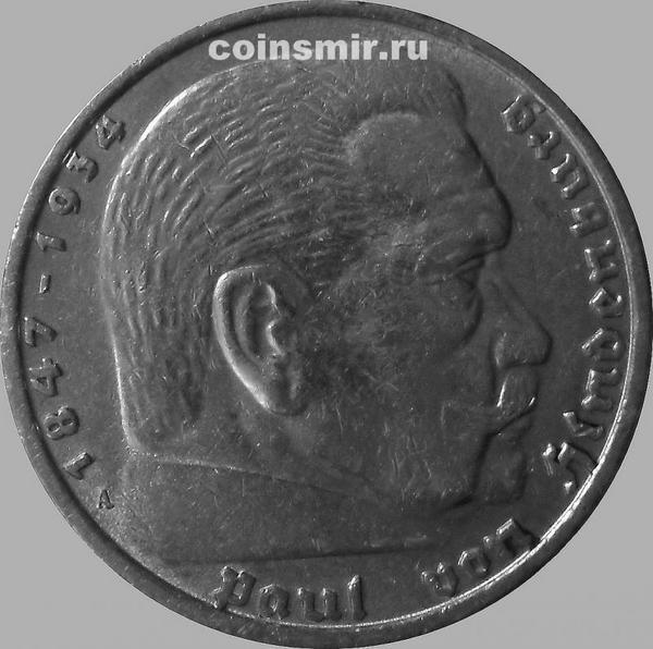 5 марок 1935 А Германия. Гинденбург.