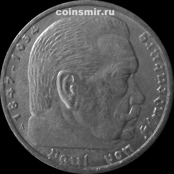 5 марок 1938 А Германия. Гинденбург.