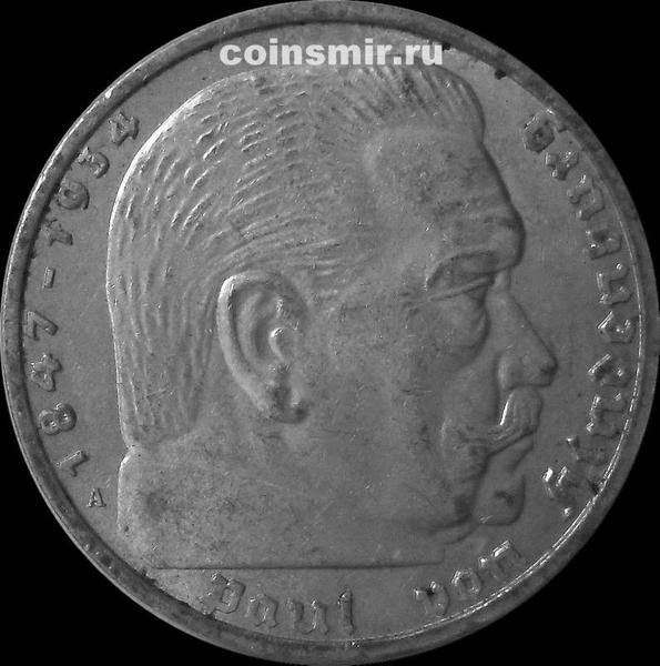 5 марок 1939 А Германия. Гинденбург.