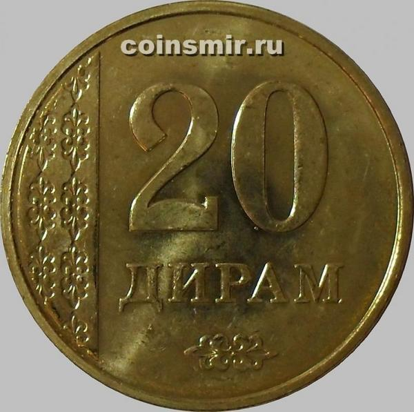 20 дирамов 2011 Таджикистан.