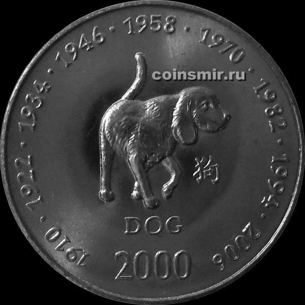 10 шиллингов 2000 Сомали. Год собаки.