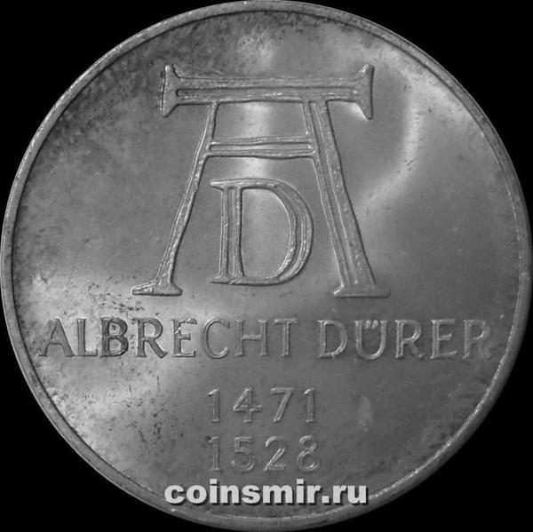 5 марок 1971 D Германия (ФРГ). Альбрехт Дюрер.