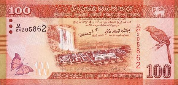 100 рупий 2010 Шри-Ланка.