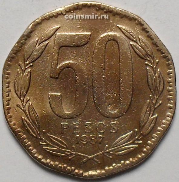 50 песо 1987 Чили.