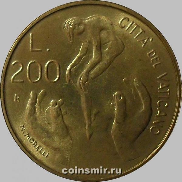200 лир 1983 / V Ватикан. Сотворение Человека.