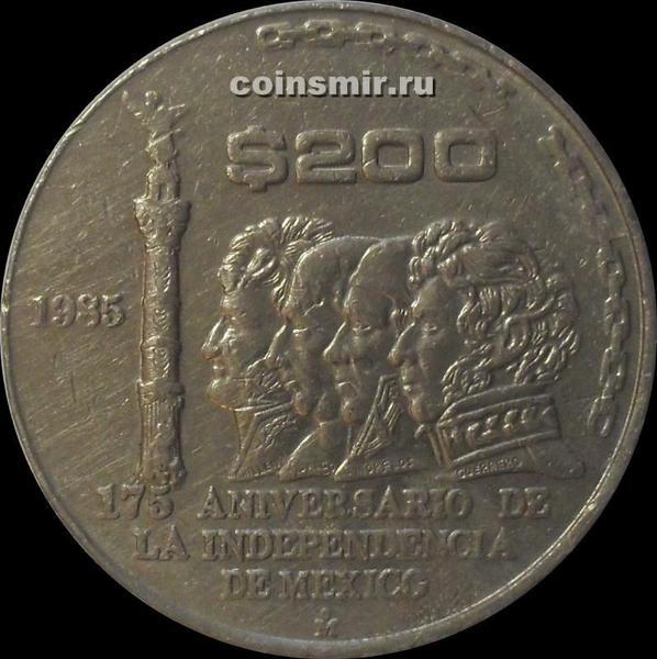 200 песо 1985 Мексика. 175 лет независимости. UNC.