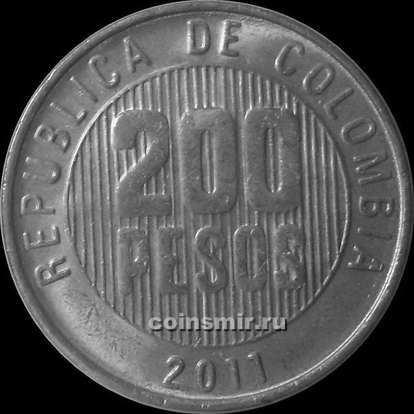 200 песо 2011 Колумбия. (в наличии 2004 год)