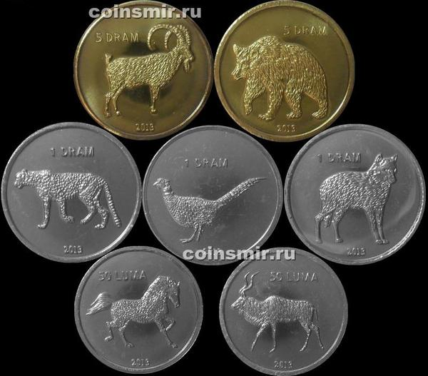 Набор из 7 монет 2013 Нагорный Карабах.