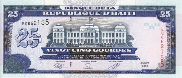 25 гурдов 2009 Гаити.