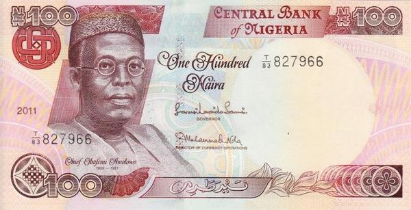 100 найра 2011 Нигерия. (в наличии 2009 год)