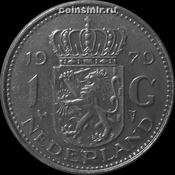 1 гульден 1979 Нидерланды. (в наличии 1978 год)