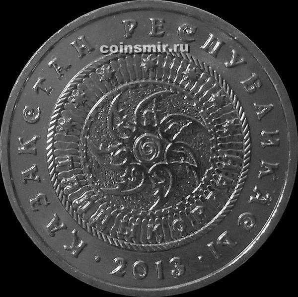 50 тенге 2013 Казахстан. Талдыкорган.