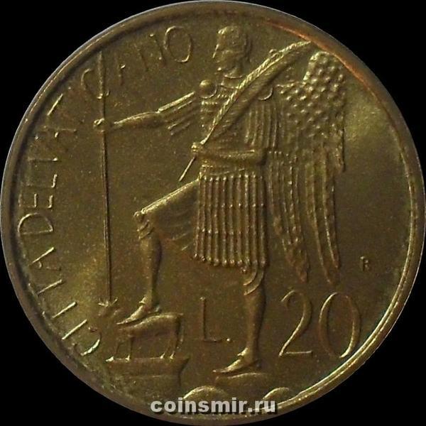 20 лир 1986 Ватикан. Стилизованный Ангел.
