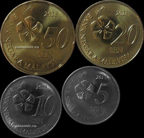 Набор из 4 монет 2013 Малайзия.
