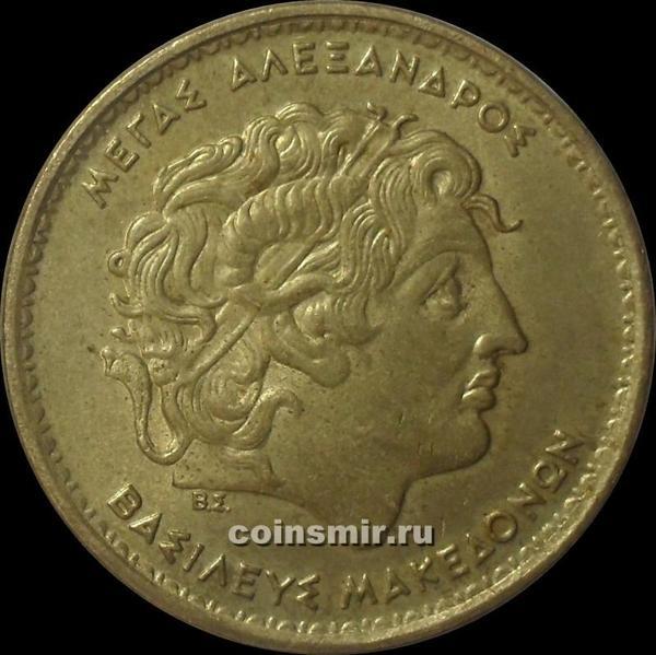 100 драхм 2000 Греция. Александр Македонский.