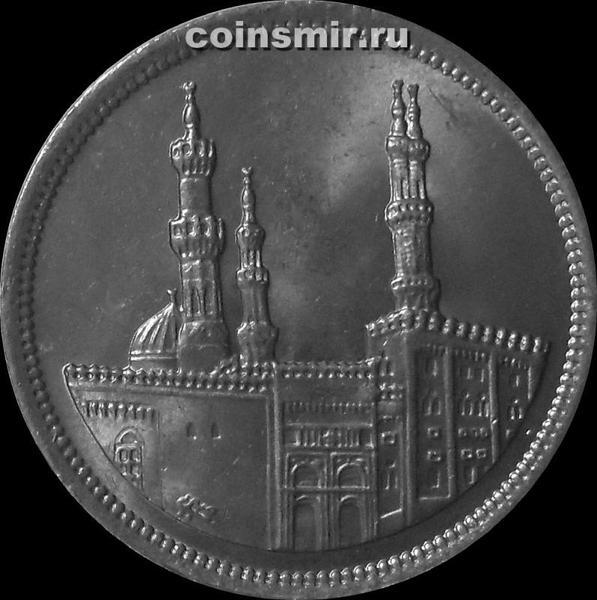 20 пиастров 1992 Египет. Мечеть Аль-Азхар.