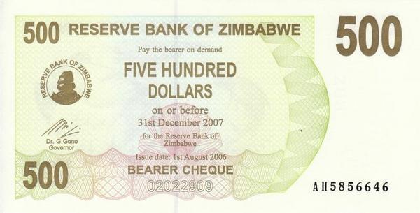 500 долларов 2006 Зимбабве.