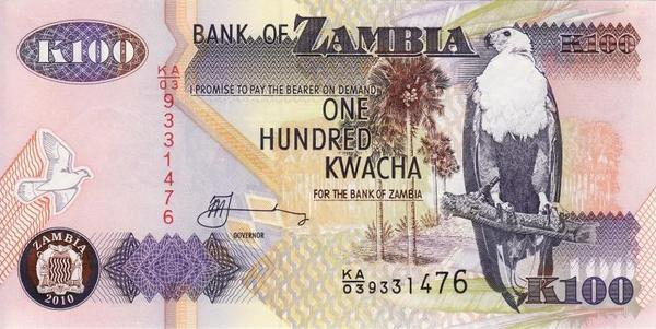 100 квач 2010 Замбия. (в наличии 2009 год)