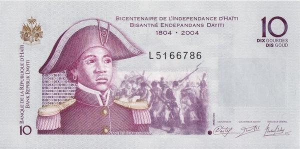 10 гурдов 2012 Гаити.