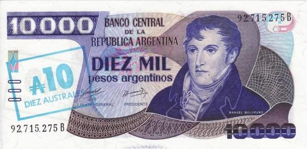 10 аустралей 1985 Аргентина.