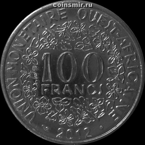 100 франков 2012  КФА BCEAO (Западная Африка).